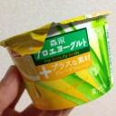 森永アロエヨーグルト+な素材グレープフルーツ118g|~5月19日発売~3