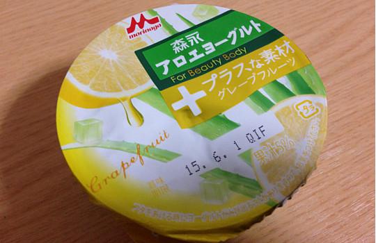 森永アロエヨーグルト+な素材グレープフルーツ118g|~5月19日発売~4