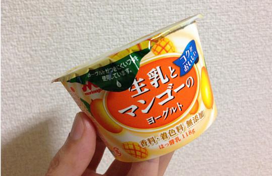 森永コクがおいしい生乳とマンゴーのヨーグルト118%|香料・着色料 無添加