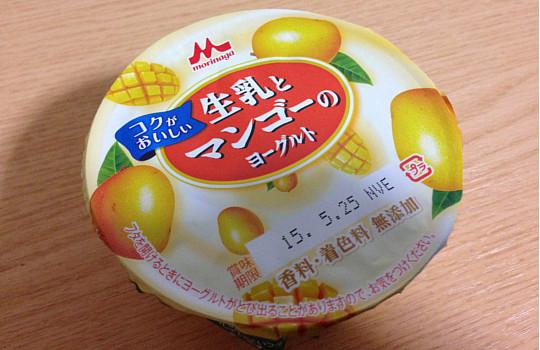 森永コクがおいしい生乳とマンゴーのヨーグルト118%|香料・着色料 無添加2