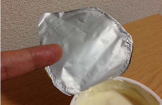 森永コクがおいしい生乳とマンゴーのヨーグルト118%|香料・着色料 無添加6