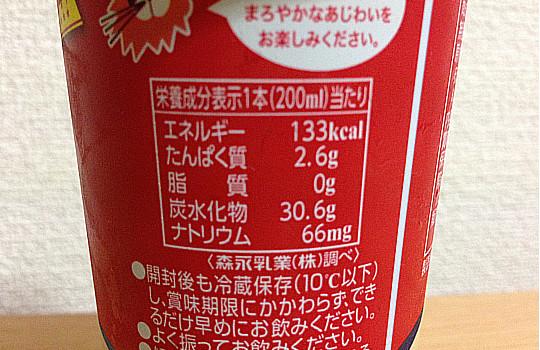 森永マミー味わい仕立て200ml|~50周年記念商品~3
