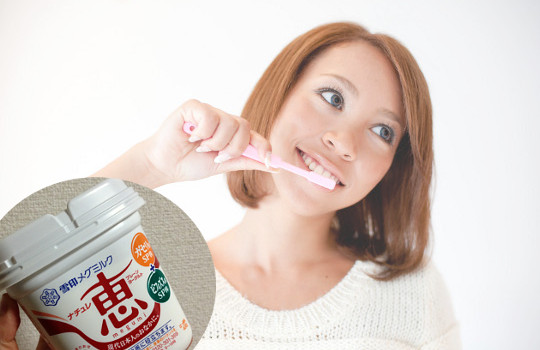 腸内環境を整え口臭や歯周病を予防せよ!?ヨーグルト(乳酸菌)の凄い効果!