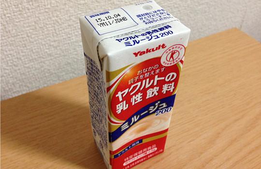 ミルージュ200~ヤクルトの乳性飲料|ガラクトオリゴ糖2.5g←飲んだ感想2