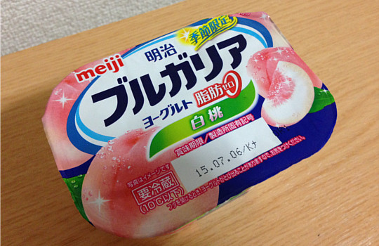 明治ブルガリアヨーグルト脂肪ゼロ~白桃180g|季節限定←食べた感想2