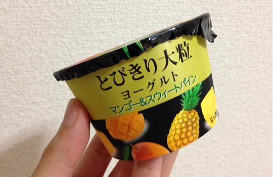 とびきり大粒ヨーグルト120g|マンゴー&スィートパイン←食べた感想