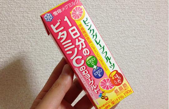 ピンクグレープフルーツ1日ビタミンCのむヨーグルト190|ビタミンE・低脂肪