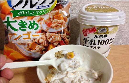 フルグラココナッツ味~大きめマンゴー×小岩井生乳100%ヨーグルト←メッチャ美味しいね!3