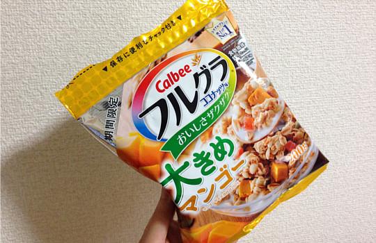 フルグラココナッツ味~大きめマンゴー×小岩井生乳100%ヨーグルト←メッチャ美味しいね!6