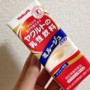 ミルージュ200~ヤクルトの乳性飲料|ガラクトオリゴ糖2.5g←飲んだ感想