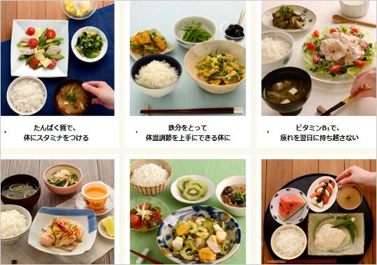 低栄養対策~乳製品を使った夏バテ対策レシピ!?森永~6月12日より公開!2
