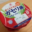 恵・長くとどまるガセリ菌SP株ヨーグルトアロエ脂肪ゼロ←食べた感想2
