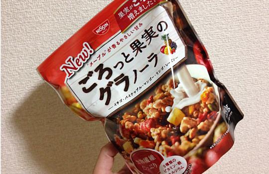 ごろっと果実のグラノーラ~メープルが香る←小岩井生乳100%ヨーグルトで食べた感想!