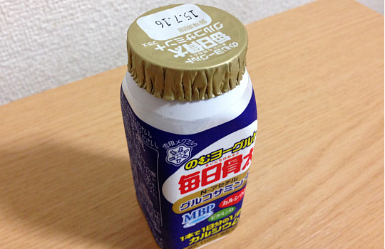 のむヨーグルト毎日骨太グルコサミン+110ml|MTB・カルシウム・ビタミンD←飲んだ感想2