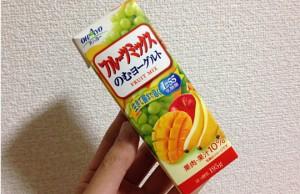 オハヨーフルーツミックスのむヨーグルト195g|マンゴー・りんご・バナナ←飲んだ感想