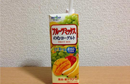 オハヨーフルーツミックスのむヨーグルト195g|マンゴー・りんご・バナナ←飲んだ感想4