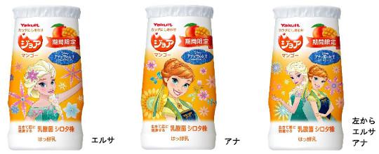 ジョア・マンゴー~ディズニーアナと雪の女王デザイン|8月3日~期間限定発売2