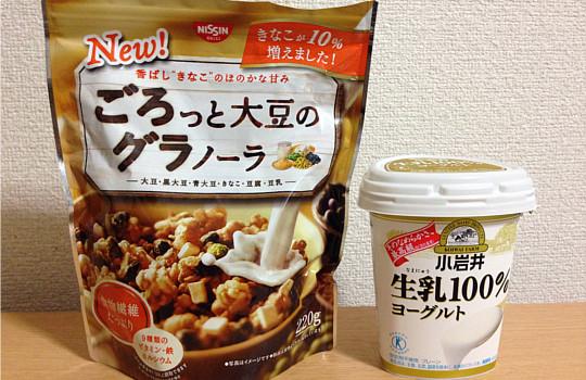 日清・ろごっと大豆のグラノーラ←小岩井生乳100%で食べた感想!4