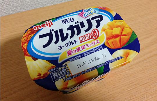 明治ブルガリアヨーグルト脂肪ゼロ180g|夏の果実ミックス←食べた感想2