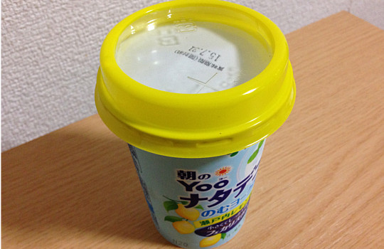 朝のYooナタデココ飲むヨーグルト200g 瀬戸内レモン仕立て←飲んだ感想2