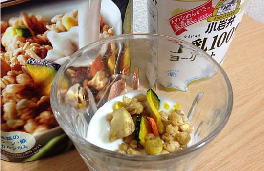 ごろっと野菜のグラノーラ(食物繊維)←小岩井生乳100%ヨーグルトで食べた感想!5