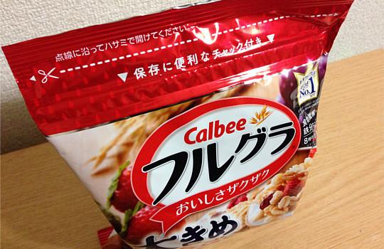 カルビー・フルグラ大きめいちご←小岩井生乳100%ヨーグルトで食べた感想!2
