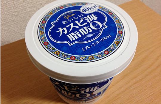 グリコおいしいカスピ海ヨーグルト脂肪ゼロ・無糖400g←食べた感想2