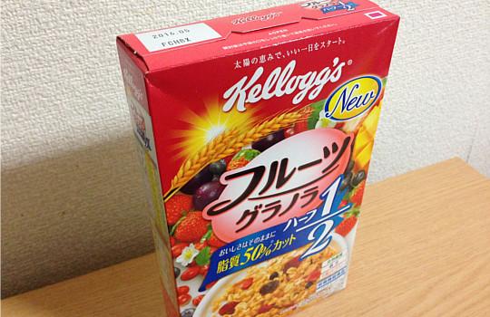ケロッグフルーツグラノラ(ハーフ)←小岩井生乳100%ヨーグルトで食べた感想2