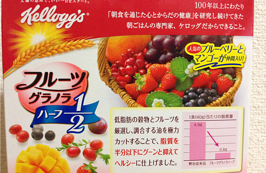 ケロッグフルーツグラノラ(ハーフ)←小岩井生乳100%ヨーグルトで食べた感想3