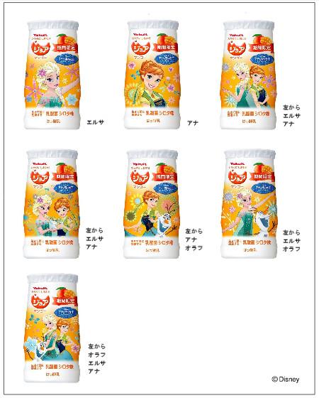 ジョア・マンゴー~ディズニーアナと雪の女王デザイン|8月3日~期間限定発売3