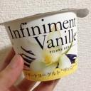 ピエールエルメ~ヴァニーユ|新感覚バニラヨーグルト←ふわっトロで上品!