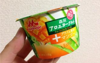 夏季限定~森永アロエヨーグルト+な素材マンゴー118g←食べた感想