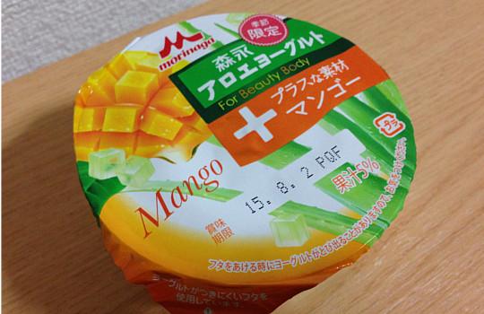 夏季限定~森永アロエヨーグルト+な素材マンゴー118g←食べた感想2