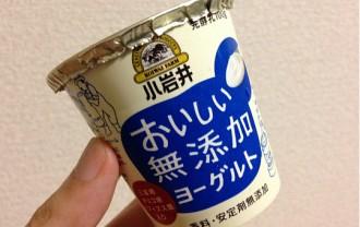 小岩井おいしい無添加ヨーグルト100g|香料・安定剤無添加←食べた感想