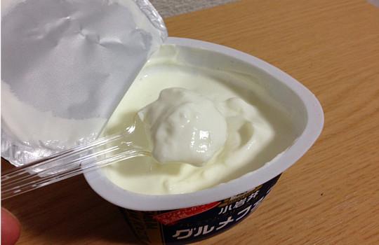 小岩井グルメファン~プレミアムクリームヨーグルト無糖130g←メッチャ美味しい4
