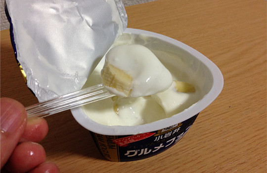 小岩井グルメファン~プレミアムクリームヨーグルト無糖130g←メッチャ美味しい5