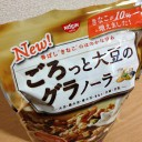 生理前→体重増加の悩み解消!?ごろグラ充実大豆でたった3ヶ月で5キロダイエット!
