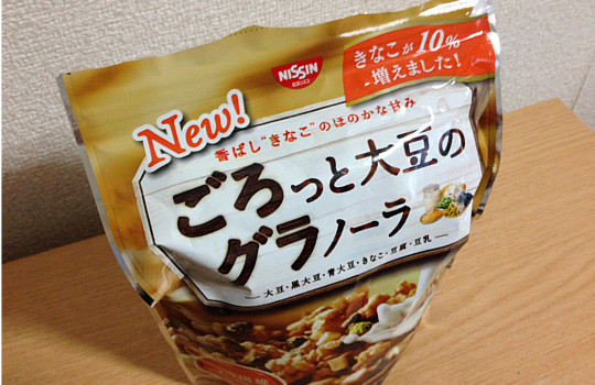 日清・ろごっと大豆のグラノーラ←小岩井生乳100%で食べた感想!2