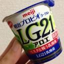 明治プロビオヨーグルトLG21アロエ脂肪ゼロ112g←効果・食べた感想