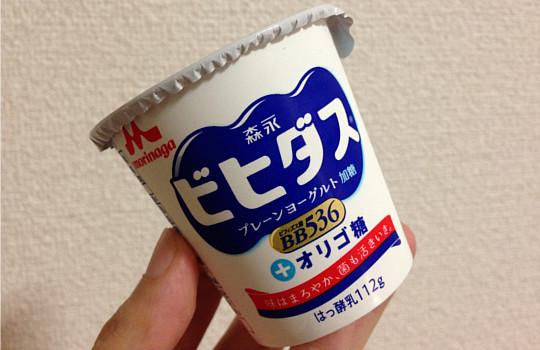 森永ビヒダスプレーンヨーグルト加糖112g|BB536+オリゴ糖←食べた感想