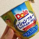 Doleパッションフルーツミックス&ヨーグルト脂肪ゼロ160g~プレミアム