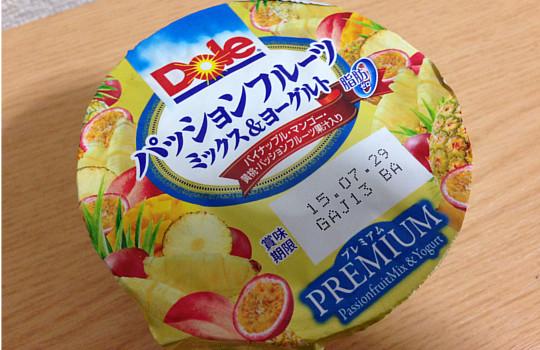 Doleパッションフルーツミックス&ヨーグルト脂肪ゼロ160g~プレミアム2