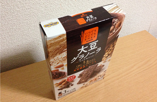 アサヒフード&ヘルスケア・バランスアップ大豆グラノーラ←食べた感想2