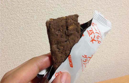 アサヒフード&ヘルスケア・バランスアップ大豆グラノーラ←食べた感想4
