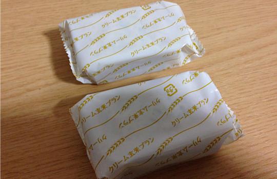 クリーム玄米ブラン「グラノーラ&ビターキャラメル」←メッチャ美味しいね3