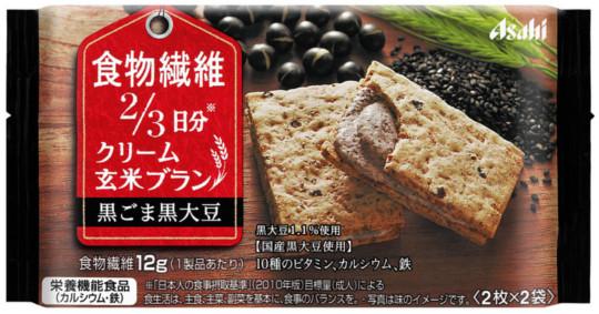 人気のクリーム玄米ブランより!?グラノーラ&ビターキャラメル新発売!3