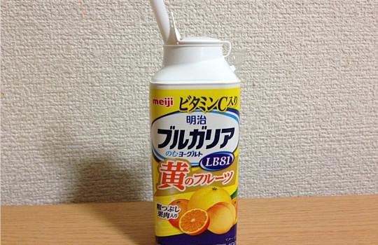 明治ブルガリアのむヨーグルト黄のフルーツ ビタミンC・LB81乳酸菌