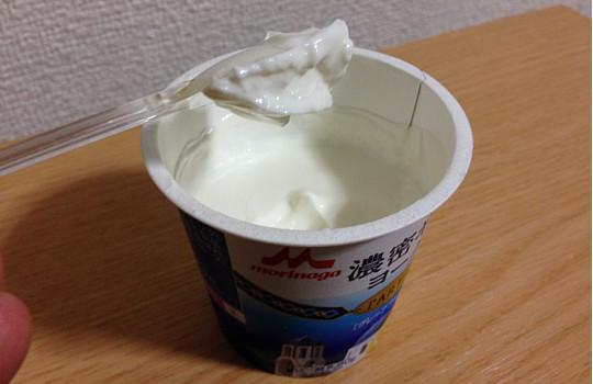 濃密ギリシャヨーグルト・グレープフルーツソース80g←食べた感想5
