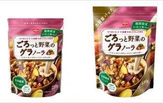 ごろっと野菜のグラノーラ<さつまいも・紫いも入り>|8月31日~新発売~