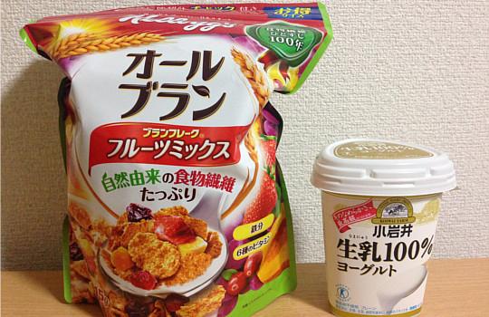 オールブラン・フルーツミックス(フレーク)←便秘改善に効果的なシリアル!4